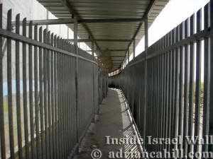 Israel border