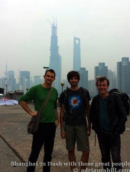 Shanghai adventure