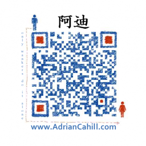 QR Code Adi Playerup