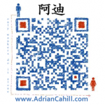 Wealth Coach, Money Mindset Coach Wechat QR Adriannqld