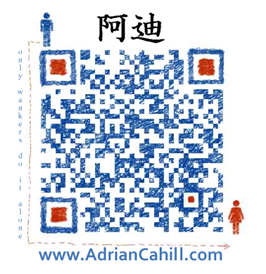 adrian-qr-code coaching skills weekend china