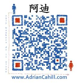 Adrian QR code