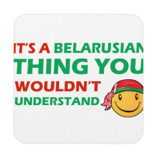 belarus_smiley_designs_cork_coaster-r73ef571df551407f82ce4789d59cb8ec_ambkq_8byvr_324