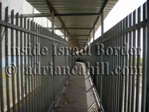 Inside Israel border
