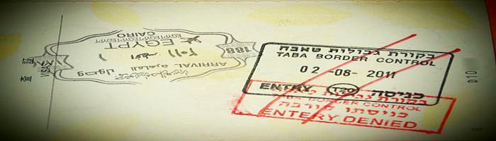 Israel-entrance-stamps