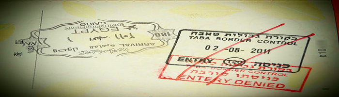Does Getting The Israel Passport Stamp Scare You Get Into