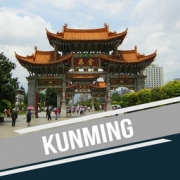 NLP Kunming Yunnan China