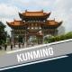 NLP Kunming Yunnan China